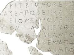 Trí tuệ nhân tạo hỗ trợ khôi phục văn tự cổ đại