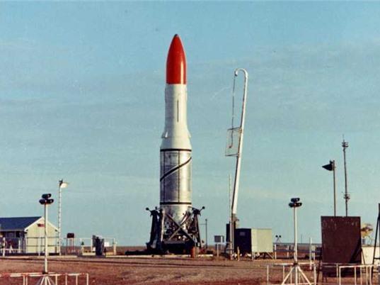 Dự án tên lửa dang dở của Anh Quốc