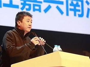 Wingtech - nhà sản xuất thầm lặng phía sau các smartphone Trung Quốc nổi tiếng