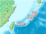 Vương quốc Lưu Cầu và triều đại bị lãng quên
