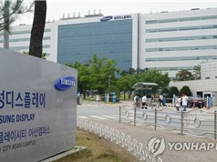 Samsung đã bán dây chuyền màn hình LCD cho công ty Trung Quốc