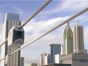 Dubai xây dựng hệ thống giao thông cáp treo chống ùn tắc