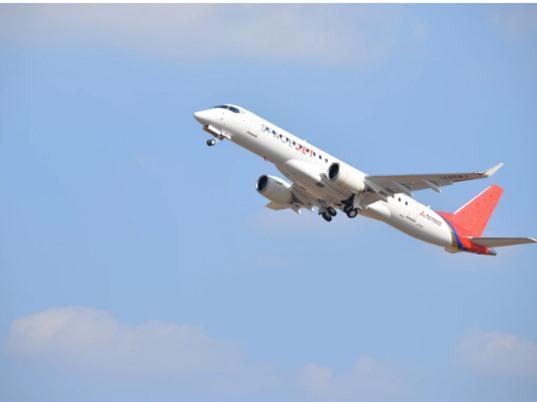 SpaceJet M90: máy bay dân dụng của Mitsubishi