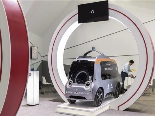 Baidu xây dựng cơ sở thử nghiệm xe tự lái tại Trùng Khánh
