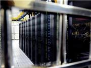 Nghị định mới: Dữ liệu số của cơ quan nhà nước là để chia sẻ