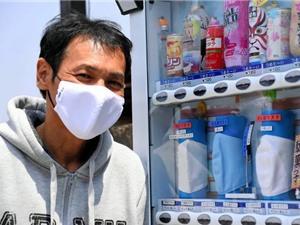 """Đối phó với nắng nóng, người Nhật sáng chế ra """"khẩu trang đóng băng"""""""