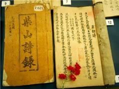 Bàn thêm về nguồn gốc chữ Quốc ngữ