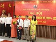 Đại hội Đảng bộ Văn phòng Bộ nhiệm kỳ 2020 – 2025