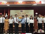 Đại hội Đảng bộ Viện Năng lượng nguyên tử Việt Nam lần thứ XIV, nhiệm kỳ 2020 - 2025