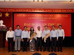 Đại hội Đảng bộ Các cơ quan Bộ Khoa học và Công nghệ tại Tp. Hồ Chí Minh nhiệm kỳ III (2020-2025)