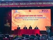 Giải thưởng sản phẩm công nghệ số đầu tiên của quốc gia