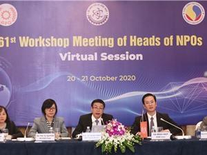 Hội nghị thường niên của lãnh đạo các tổ chức năng suất quốc gia
