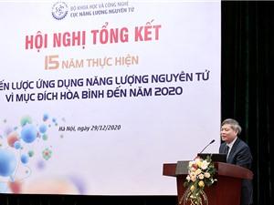 Sẽ trình Chính phủ phương án phát triển năng lượng nguyên tử trong giai đoạn tới