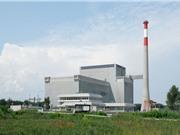 Nhà máy điện hạt nhân chưa bao giờ hoạt động