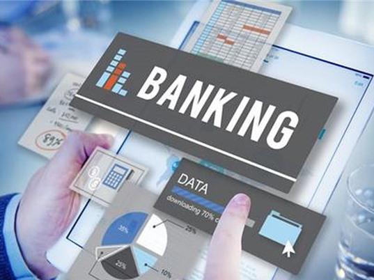 Dữ liệu lớn sẽ thay đổi ngành ngân hàng?