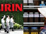 Công ty đồ uống Nhật Bản hỗ trợ các nông trại cà phê Việt Nam đạt chứng nhận bền vững
