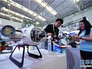 """Hệ sinh thái khởi nghiệp và đổi mới sáng tạo của Trung Quốc: """"Bùng nổ"""" kỳ lân"""