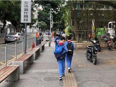 Trung Quốc cấm thu lợi nhuận từ việc dạy thêm
