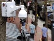 Mỹ: Các cơ quan chính phủ có kế hoạch tăng cường sử dụng công nghệ nhận dạng khuôn mặt