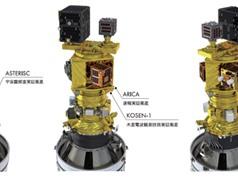Lịch phóng mới của vệ tinh NanoDragon