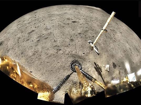 Tàu thăm dò của Trung Quốc phát hiện núi lửa trẻ nhất trên Mặt trăng