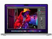 Apple ra mắt máy tính xách tay MacBook Pro phiên bản mới